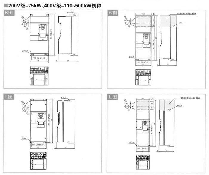 东芝vf-as1新款通用型变频器